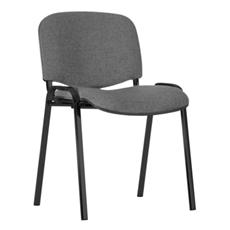 Wynajem krzeseł iso szare